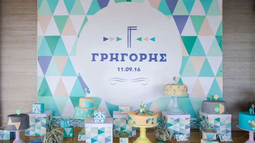 Geometric baptism in pastel blue colors