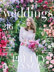 Love 4 Weddings 2019 rps 5