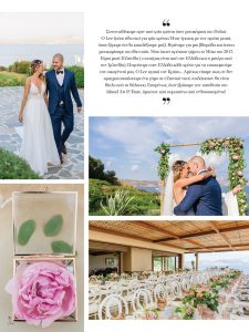 RPS EVENTS Marble and Copper Wedding at Island Athens Riviera Love 4 Weddings magazine 2 5