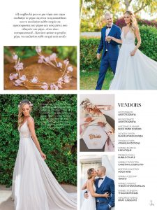 RPS EVENTS Marble and Copper Wedding at Island Athens Riviera Love 4 Weddings magazine 3 5