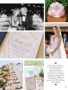 RPS EVENTS Marble and Copper Wedding at Island Athens Riviera Love 4 Weddings magazine 5 5
