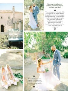RPS-EVENTS-wedding-at-Kinsterna-Hotel-featured-on-Love4weddings.gr-magazine-3 5