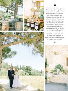RPS-EVENTS-wedding-at-Kinsterna-Hotel-featured-on-Love4weddings.gr-magazine-4 5
