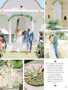 RPS-EVENTS-wedding-at-Kinsterna-Hotel-featured-on-Love4weddings.gr-magazine-5 5