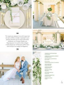 RPS-EVENTS-wedding-at-Kinsterna-Hotel-featured-on-Love4weddings.gr-magazine-7 5