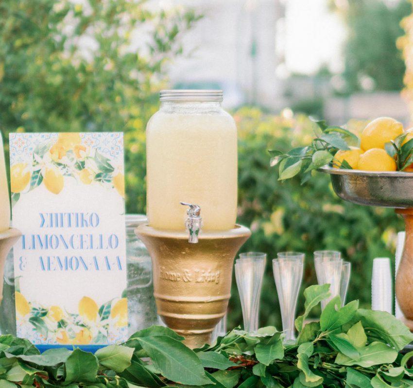 A romantic outdoor wedding in Kefalonia island