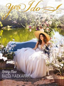 Cover2 5